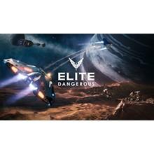Elite Dangerous (Steam) RU/CIS