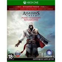 ⭕Assassin's Creed The Ezio Collection Xbox One/Series