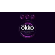 Key Okko Optimum 12 Months (RU/KZ/BY/AZ)