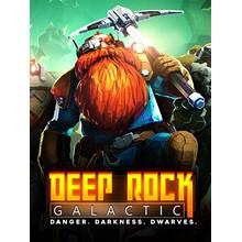 Deep Rock Galactic (Account rent Steam)