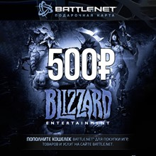 Battle.net Gift Card -  500 RUB Blizzard (RUSSIA / CIS)
