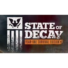 State of Decay: Year One Survival Edition (RU) + GIFTS