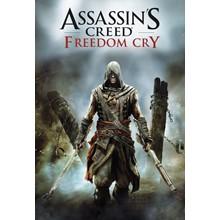 Assassin's Creed: Freedom Cry (UPLAY KEY / RU+CIS)