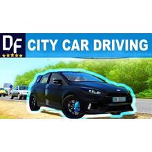 🚗 City Car Driving [STEAM] Offline, Account 🌍GLOBAL
