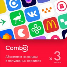 Combo MailRu subscription for 3 months