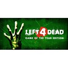 🔶Left 4 Dead 1 (STEAM GIFT RU)+BONUS