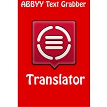 🔑 ABBYY TextGrabber Premium | License