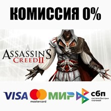 Assassin´s Creed II: Deluxe Edition (Steam | RU) 💳0%