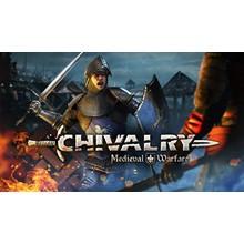 Chivalry: Medieval Warfare [SteamGift/RU+CIS]
