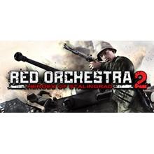 Red Orchestra 2+Rising Storm GOTY [SteamGift/RegionFree