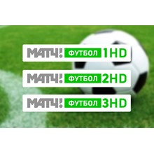 "MEGOGO ""MATCH FOOTBALL"" [RU/FOR 30 DAYS]"