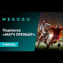 "MEGOGO ""MATCH PREMIER"" [RU/FOR 30 DAYS]"
