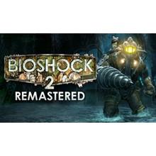 BioShock 2 + Remastered STEAM KEY (RU+CIS)