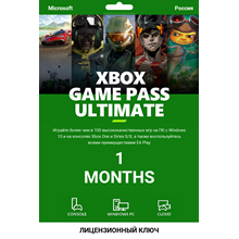 Xbox Game Pass Ultimate 1 Month (EA PLAY)  + GIFT ✅