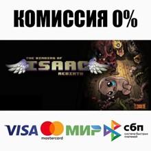 The Binding of Isaac: Rebirth (Steam | RU) 💳 CARDS 0%