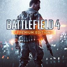 Battlefield 4™ Premium Edition XBOX ONE / SERIES X|S 🔑