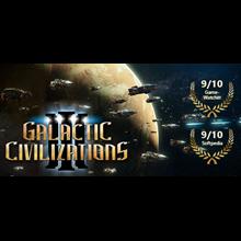 Galactic Civilizations III Epic Games + native mail