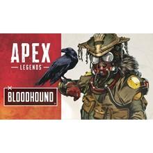 APEX LEGENDS BLOODHOUND PACK BONUS