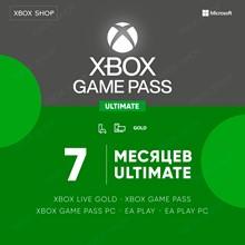 🔥🌍XBOX GAME PASS ULTIMATE+EA PLAY 4+1 MONTHS+BONUS🎁