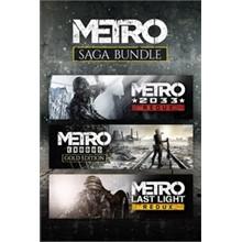 Metro Saga Bundle Xbox One X / S Digital Key🔑🌍