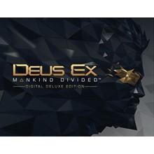 Deus Ex: Mankind Divided Deluxe Ed. (Steam KEY) + GIFT