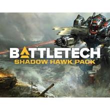 BATTLETECH - Shadow Hawk Pack STEAM KEY (RU+CIS)