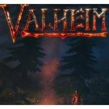 🏹 Valheim [STEAM] Region Free