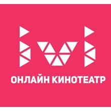 ❤️ IVI subscription until 26.05.2022 [IVI PLUS]