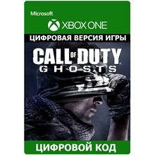 Call of Duty: Ghosts XBOX ONE/Xbox Series X|S ключ