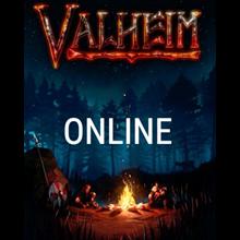 🔥 Valheim - STEAM ONLINE (Region Free)