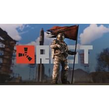 Rust Original STEAM GIFT + Gift 🎁