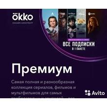OK OKKO OPTIMUM ✅ 25 DAYS 🔴 ✅ SUBSCRIPTION