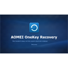 AOMEI OneKey Recovery Pro   License