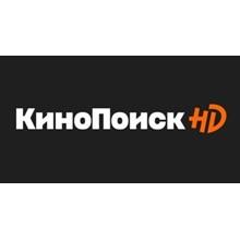 KinoPoisk HD 45 days subscription