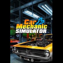 ✅ Car Mechanic Simulator Xbox One & Xbox Series X|S key