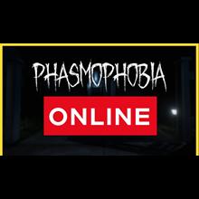 ⭐️ Phasmophobia - STEAM ONLINE (Region Free)