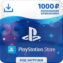 Payment card 1000 rubles PlayStation Network Store RUS