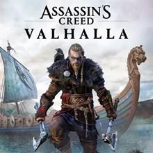 🔥Assassin´s Creed Valhalla XBOX ONE 🔑 Key