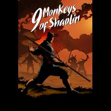 ✅ 9 Monkeys of Shaolin Xbox One & Xbox Series X|S key