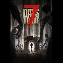 ✅ 7 Days to Die Xbox One & Xbox Series X|S key