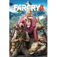 Far Cry 4 Xbox One S|X  Code / Key🔑