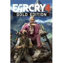 FAR CRY 4 GOLD EDITION XBOX ONE Code / Key🔑