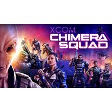 XCOM: CHIMERA SQUAD (Steam Key 🔑 / RU)