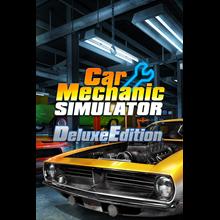 ✅ Car Mechanic Simulator - Deluxe Edition Xbox key