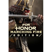 FOR HONOR : MARCHING FIRE EDITION XBOX ONE code🔑
