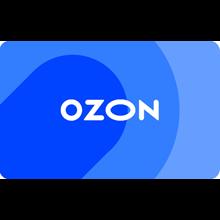 Ozon.ru Electronic gift certificate (2000 RUB.)