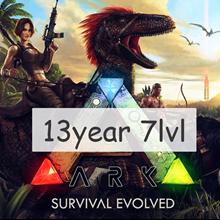 ARK: Survival Evolved 13 Year 7LVL UNLIMITED RegionFree