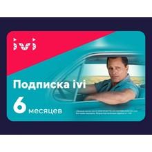   IVI subscription until 10.2021  