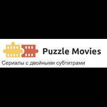 Puzzle Movies Premium | Subscription until 05-06 2022 |