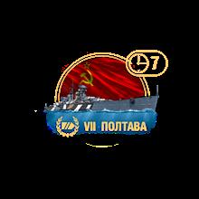 """✅7 days of premium """"Poltava"""" 1,000,000 credits ✅BONUS-C"""